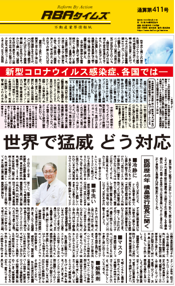 dsk19902610_411号画像.png
