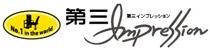Daisan Kikaku Inc.